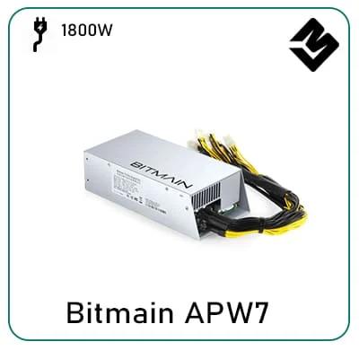 Bitmain APW7